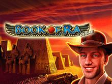 Book Of Ra Deluxe играть на деньги в клубе Эльдорадо