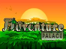 Adventure Palace играть на деньги в клубе Эльдорадо