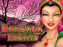 Bangkok Nights играть на деньги в казино Эльдорадо