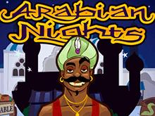 Arabian Nights играть на деньги в клубе Эльдорадо